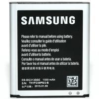 Аккумулятор для мобильных телефонов PowerPlant DV00DV6256