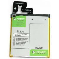 Аккумулятор для мобильных телефонов PowerPlant DV00DV6302
