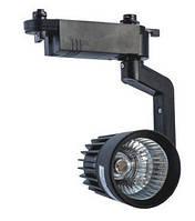 Трековый светильник ZL 4003 30w 4000k black