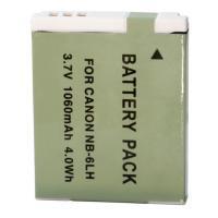 Аккумулятор, зарядное устройство для TV ExtraDigital BDC2445