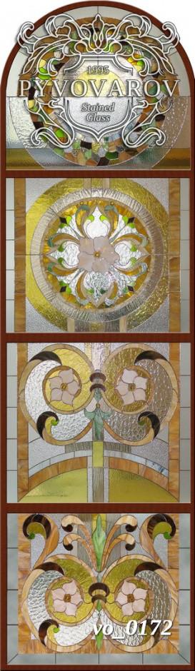 Витражные окна арочного стеклопакета