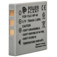 Акумулятор, зарядний пристрій для TV PowerPlant DV00DV1046