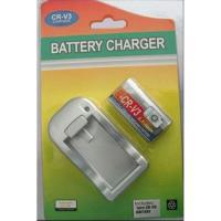 Аккумулятор, зарядное устройство для TV PowerPlant DV00DV1219