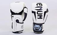 Боксерские перчатки  PU на липучке VENUM BO-5698-W (р-р 6-14oz, белый-черный)