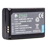 Акумулятор до фото\/відео PowerPlant Samsung BP1310 (DV00DV1284)