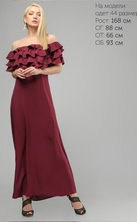 8f64ce53dfdc Красивое длинное платье бордового цвета с воланами и открытыми плечами
