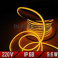 Неоновая лента Dream light 220V  IP 68 АМБЕР (Гибкий неон/холодный неон)