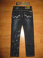 B50548, Grace, Джинсовые брюки для мальчиков, [134]