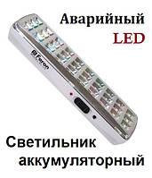 Аккумуляторный аварийный светильник Feron EL115 (30 LED)