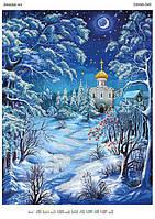 Схема для вышивания бисером - Зимняя ночь 1шт.