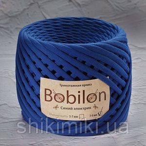 Трикотажная пряжа (7-9 мм), цвет Синий электрик