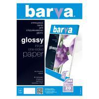 Бумага для принтера/копира Barva IP-C230-171