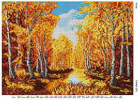 Схема для вышивания бисером - Осень 1шт.
