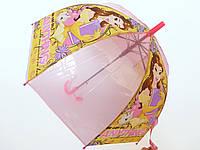 Зонт детский прозрачный Max 025, 6 расцветок