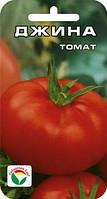 Томат Джина - скоростиглий, високі смакові якості,м'ясистий,200г, стабільна врожайність!