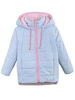 Демисезонная куртка 13-59 (Светло-голубая 104)