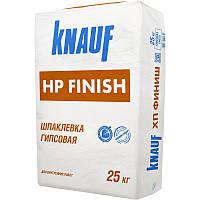 Шпаклевка Финишная Knauf HP-Finish 5кг., 25кг.