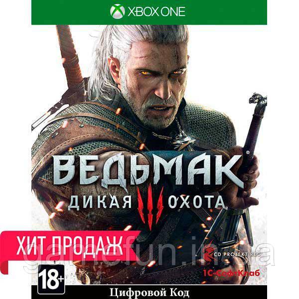 Ведьмак 3: Дикая Охота Xbox one Русская Версия (Цифровой Код)