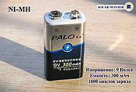 Батарейка аккумуляторная 9 Вольт 300 мАч NI-MH («крона»)