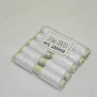 Джинсовые нитки высокой прочности 30, белые