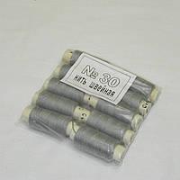 Джинсовые нитки высокой прочности 30, серые