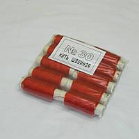 Джинсовые нитки высокой прочности 30, красные