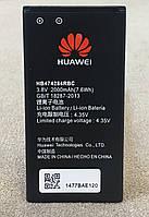 Оригинальная батарея Huawei Honor 3C Lite (HB474284RBC)