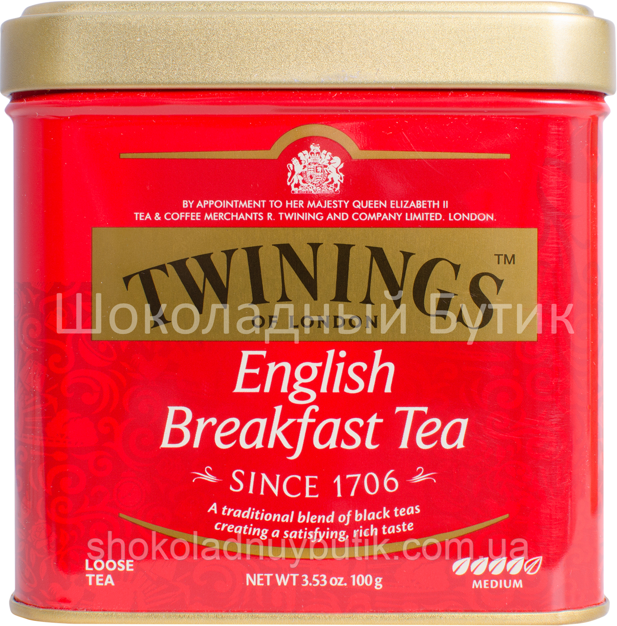 Чай TWININGS English Breakfast, черный чай, ж/б, 100г.