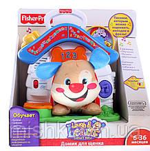 """Інтерактивна іграшка """"Будиночок для цуценяти"""" Fisher Price"""