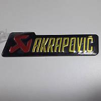 Шильдик Akrapovic Yellow, фото 1
