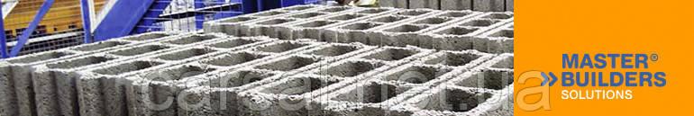 Подземное строительство