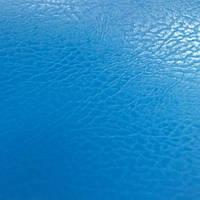 Бумвинил для переплета голубой 04160000