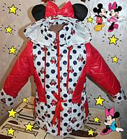 """Детская Куртка- жилетка на девочку """"трансформер"""" демисезонная р.28, 30"""