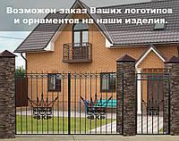 Ворота с логотипом