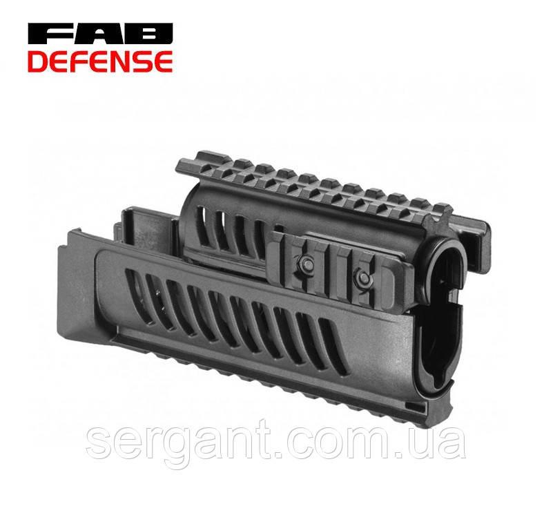 Тактическое цевьё-квадрейл (пластик) AK-L Fab Defense (Израиль) для АК, фото 1