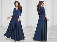 Стильное нарядное шелковое длинное в пол женское платье на запах рукав в три четверти. 4цвета.Размеры:42,44,46