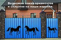 Ворота с орнаментом №2