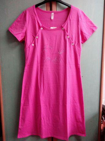 Ночная сорочка для кормления Роксана L малиновый, фото 1