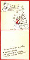 Декупажная салфетка Новогоднее поздравление 3515