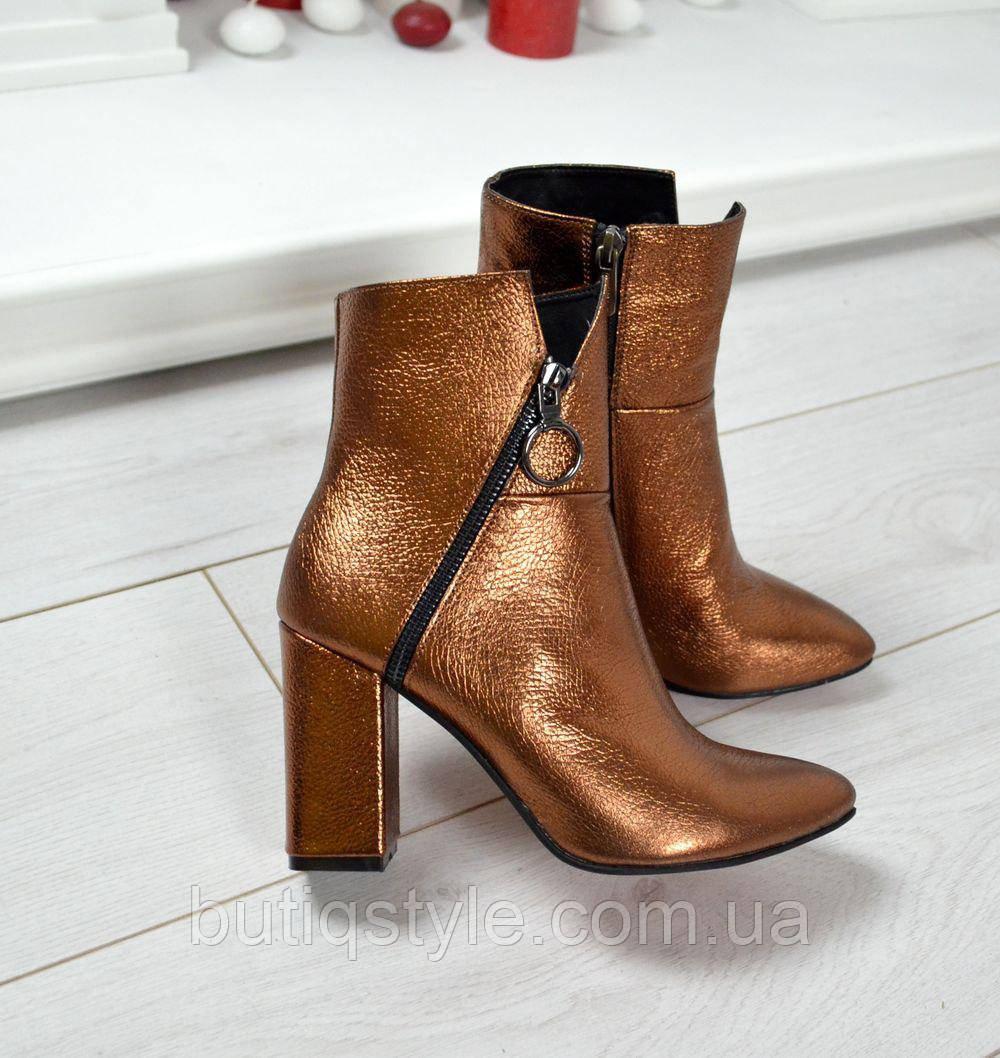 35, 36, 40 размер! Женские стильные кожаные ботильоны золото натур кожа