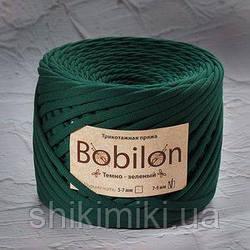 Трикотажная пряжа цвет Темно зеленый