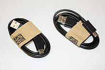 Кабель-дата Samsung V8 microUSB-USB в стяжке Black