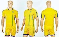 Форма футбольная детская УКРАИНА Чемпионат Мира 2018 (рост 116-165 см,желтый)