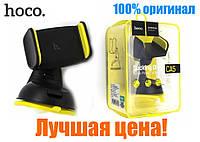 Автодержатель Hoco CA5 black&yellow, фото 1