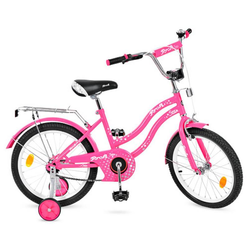 Детский двухколесный велосипед для девочки PROFI 18 дюймов Star, малиновый,  L1892