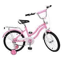 Детский двухколесный велосипед для девочки PROFI 18 дюймов Star розовый,  L1891