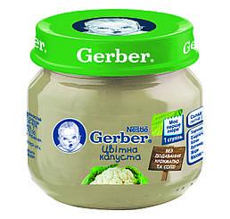 Овощное пюре Gerber Цветная капуста с 6 месяцев 80 г