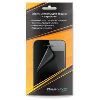 Защитная пленка для телефона Grand-X PZGUCSGS5