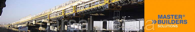 Монтаж оборудования и металлических конструкций. Ремонт бетона