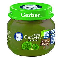 Овощное пюре Gerber Брокколи с 6 месяцев 80 г